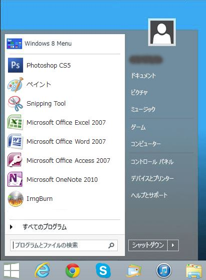 Windows8.jpg