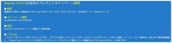 WINXDVD_Copy_Pro.JPG